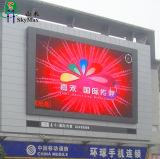 O8s 옥외 P10 잘 고정된 Die-Casting 알루미늄 LED 스크린