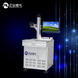 Машина маркировки лазера волокна высокой точности