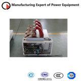 高圧の真空の回路ブレーカのための高品質