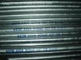 BSによって電流を通される配水管