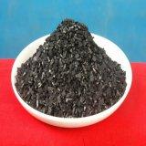 固まりにされた石炭をベースとする作動したカーボン