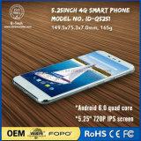 超細い7mmの携帯電話2.5DスクリーンID-Q5251 5.25インチのクォードのコア携帯電話のAndriod 6.0の1GB RAM 16GB ROM 4G Lteのスマートな電話