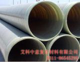 Fabbrica del tubo di pressione di FRP (tubo di GRP)