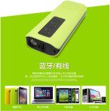 Energien-Bank mit Bluetooth Lautsprecher und LED-Taschenlampe und PAS, TF-Karte USB