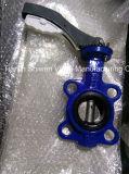 Ручка приводится в действие клапан-бабочку вафли с Pin (D71X-10/16)