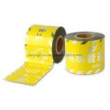 注意テープを追跡する範囲の品質