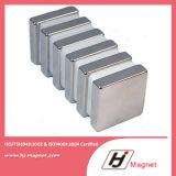 N42 de Sterke Magneten van het Neodymium van het Blok van de Zeldzame aarde Permanente Gesinterde