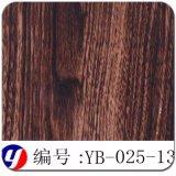 Yingcai 1mの広い木製の穀物の水溶性のフィルム