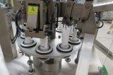管の詰物およびシーリング機械