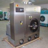 Machine propre sèche de matériel de blanchisserie