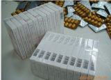 Uso de la máquina obligatoria en el campo de la impresión para empaquetar pedazos