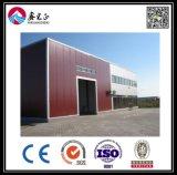 軽い鉄骨構造の倉庫(QDSS-001)