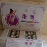 Kangmei Filament Posture Capsule réduit la graisse