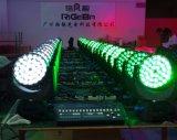 ディスコの段階棒DJ 36LEDs 10W RGBW 4in1のズームレンズの洗浄LED移動ヘッドライト