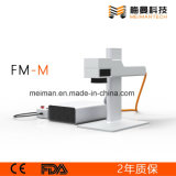Machine FM-M 20W 30W 50W d'inscription de laser