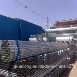 ASTM A53のスケジュール40は鋼管に電流を通した