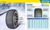 El invierno cansa la marca de fábrica CF950 de Comforser