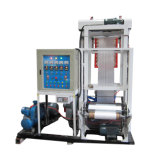 쇼핑 백과 쓰레기 봉지를 위한 마이크로 유형 HDPE LDPE LLDPE 필름 부는 기계
