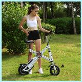 bicyclette électrique pliage sans chaînes sans frottoir du moteur 250W de mini