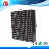 16X16 puntea el módulo al aire libre de la visualización de LED de P10 RGB LED