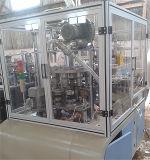 Papiercup, das Maschine, Papiercup bildet Maschine, Hochgeschwindigkeitspapiercup-Maschine, Kaffeetasse herstellt Maschine, Papiercup-Maschine herstellt
