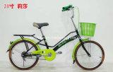 20inch niedriger Preis, Qualität, Stadt-Fahrrad, Stadt-Fahrrad