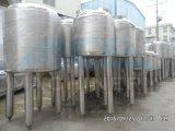 Depósito de fermentación sanitario de la leche (ACE-FJG-H5)