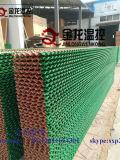 Almohadilla de células de refrigeración de aves de corral