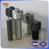 高圧ステンレス鋼油圧石油フィルターのこし器