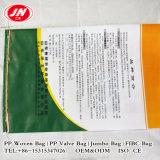 Sac tissé par pp de catégorie comestible pour l'emballage des graines de farine de riz