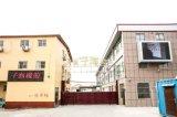 LKW-inneres Gefäß der Qingdao-Fabrik-10.00r20