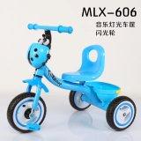 Трицикл младенца новой модели трицикла 2017 малышей