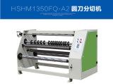 Alta velocidade usada para máquina de laminação a frio de película de PVC
