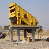 大きい容量および効率の採鉱機械円の振動スクリーン