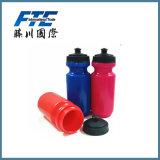 пластмасса бутылки воды спорта 500ml