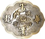 12cm Brass Made Dragon cinese Coin