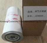 Separador de óleo Parte do compressor de ar para Ingersoll Rand Compressor 22388045