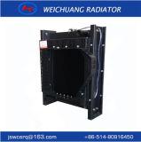 Yc4d85z-11: Generatore di alluminio di Yuchai 55kw del radiatore di alta qualità