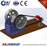 Trituradora de quijada del laboratorio para el equipo de pequeña capacidad o del experimento