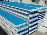 China PPGI barato para las existencias de la bobina del acero inoxidable del material de construcción