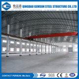 Edifício de aço padrão e claro de ASTM, de GB, de AISI da classe de aço da construção