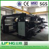 Печатный станок мешка пленки цвета 600mm LDPE/HDPE/BOPP/Ruian 4 Flexographic