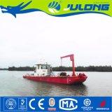 販売のためのISO9001証明書が付いている小さい引っ張りのボート