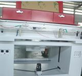 6090キーホルダーの彫版の切断レーザー機械