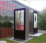 72inch Outdoor IP65 Interactive Kiosk