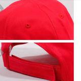 주문 선전용 모자
