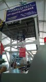 Máquina rotatoria de la película de la tracción vertical del ABA que sopla (CHSJ-50/65B)