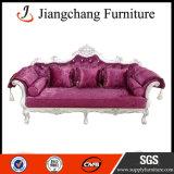 Serie del sofà di uso della stanza dell'ingresso dell'hotel (JC-S02)