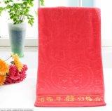 좋은 품질 주문 연약한 보통 빨강 100%년 호텔 면 목욕 수건