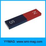教育Uの形のアルニコの磁石